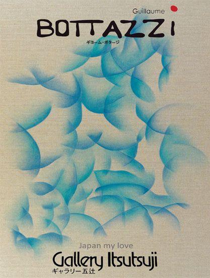Carton de l'exposition personnelle de Guillaume Bottazzi, Galerie Itsutsuji, Tokyo