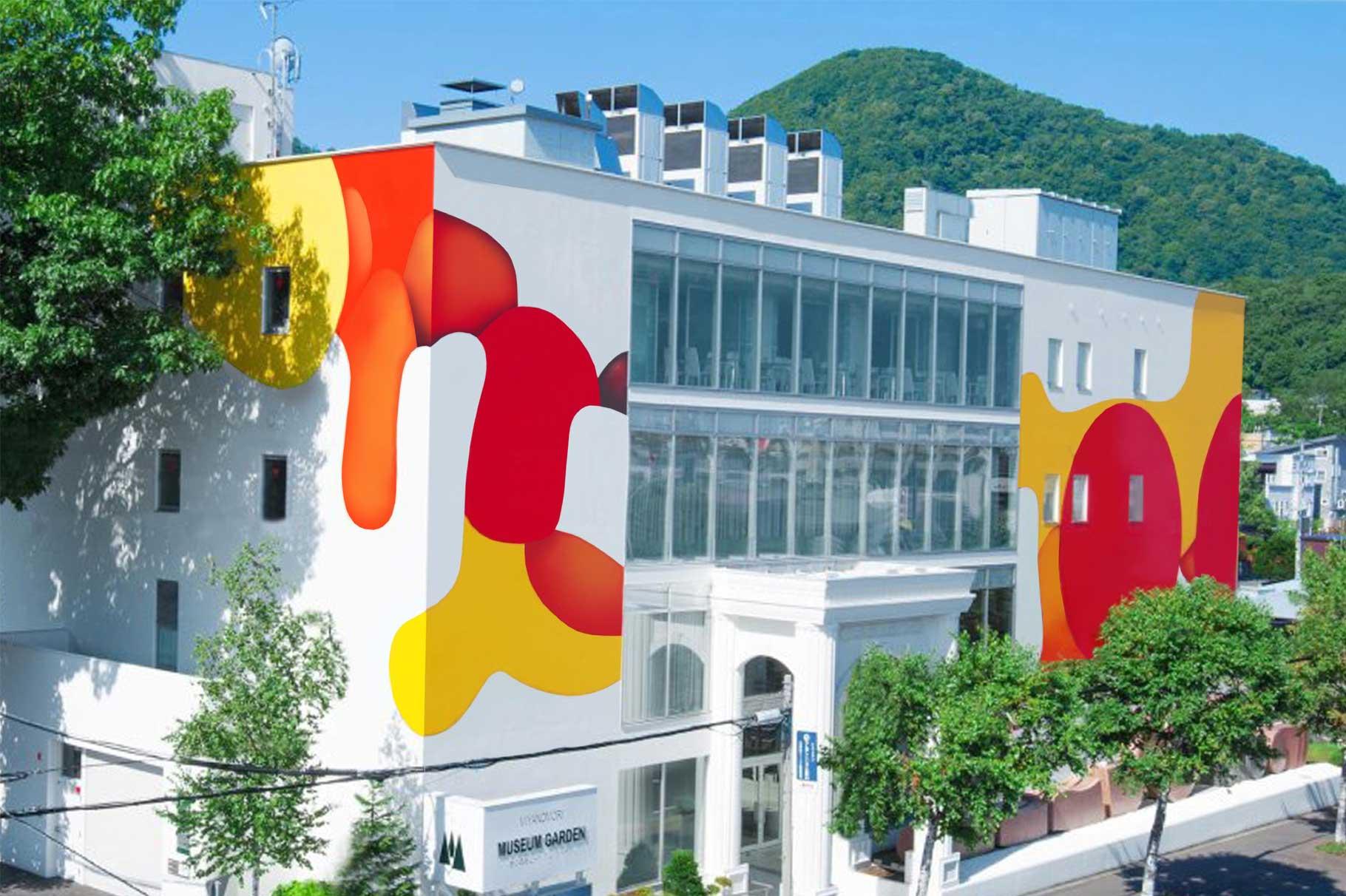 Bottazzi, public art, Miyanomori International Museum of Art, Japan