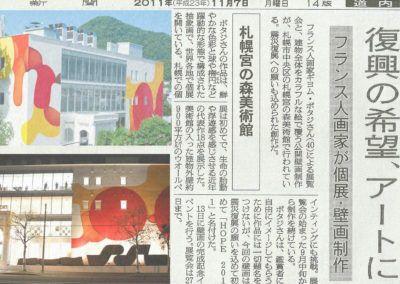 Guillaume Bottazzi / Asahi Shimbun