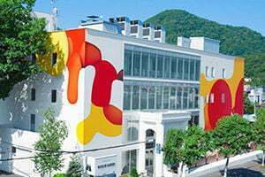 Guillaume Bottazzi public art in Japan for Miyanomori Art Museum