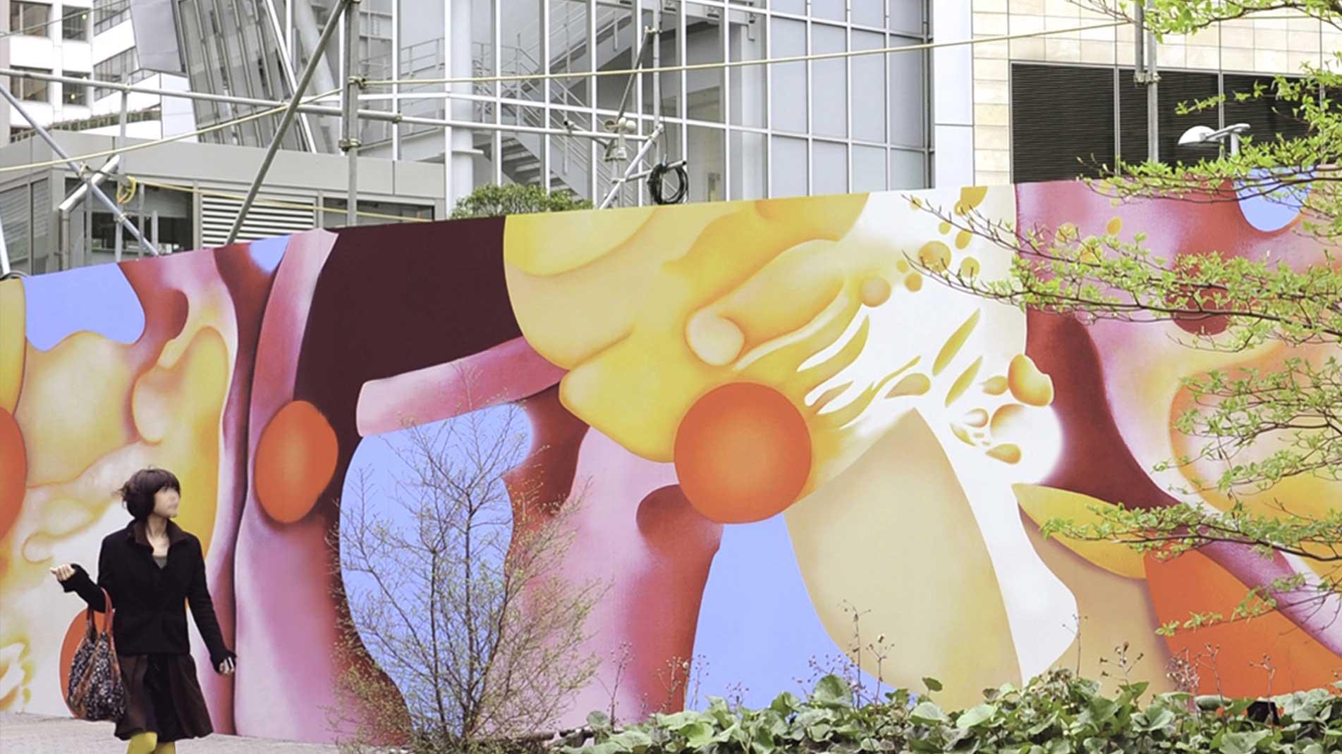 Bottazzi - Art public - 3,30m x 33m © - Tokyo, Roppongi, Japon ©