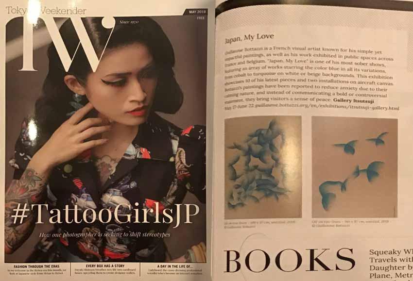 Guillaume Bottazzi / Tokyo Weekender - May 2019