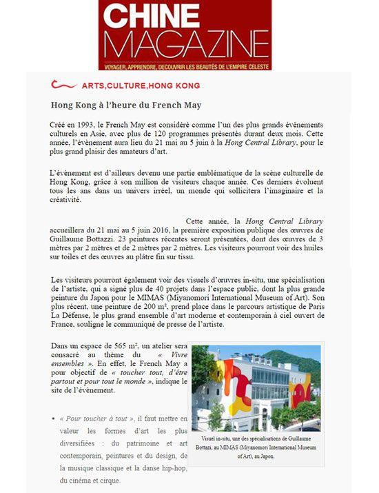 Article au sujet de l'exposition de Guillaume Bottazzi à Hong Kong sur Chine magazine